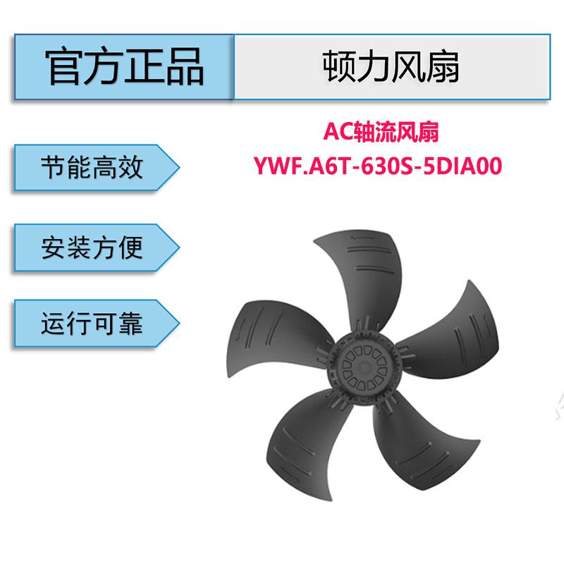 离心风机叶轮防腐处理方法